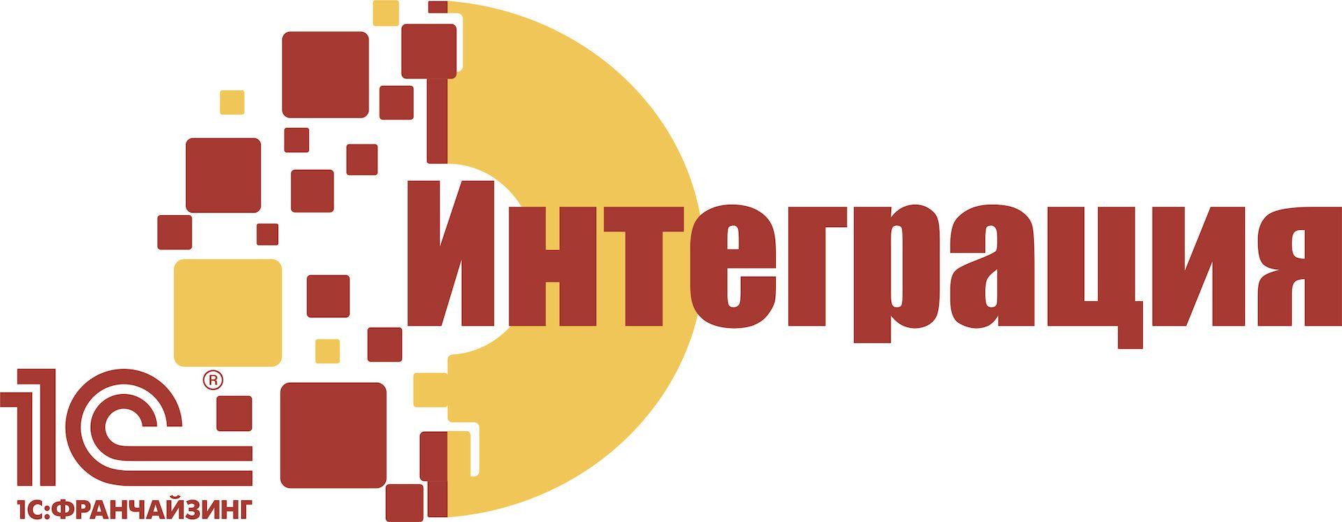 "Компания ""Интеграция"", Краснодар"